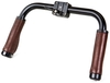 Wooden Camera: Handlebar (Brown Leather)
