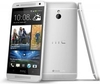 htc one mini latest model  16gb white unlocked smartphone cellphone