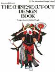 Chinese Cut-Out Design Book, People: Designs from the World of People (International Design Library)