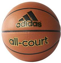 909c0a7a111cd Search for Adidas Sports & Outdoors / Basketball / Basketballs at ...